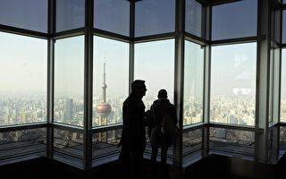 外媒:中國經濟陷入停滯 高層尚未警惕
