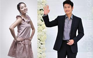 李炳憲李珉廷公開戀情 以結婚為目的