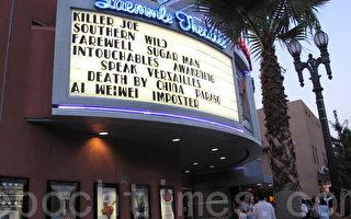 《致命中国》洛杉矶首映:贸易和人权不可分