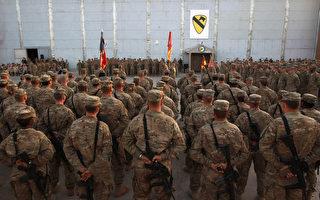 美9月底前将从伊拉克撤军2200人