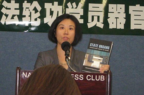 """""""反强摘器官医生协会""""代表-美国医师方晶女士,展示刚出版的新书《国家器官》。(大纪元)"""