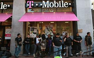 抢夺手机用户 美T-Mobile推无限上网