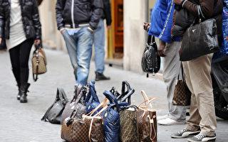 1~7月意大利查獲5千萬件中國走私仿造品