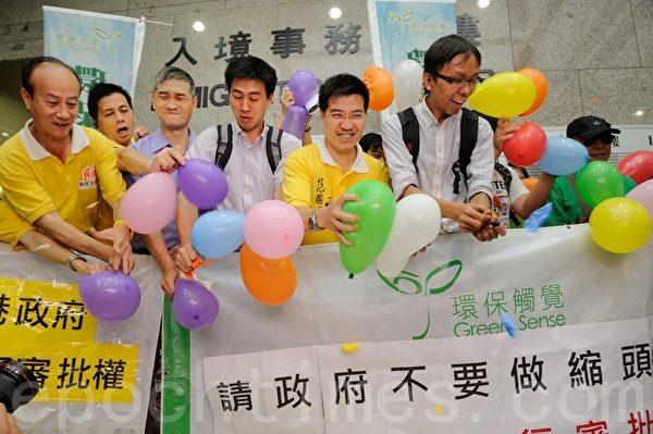 成员向入境处代表,递交请愿信,又刺穿气球,寓意自由行逼爆香港,致香港关口、交通甚至医疗系统崩溃。(摄影:宋祥龙/大纪元)