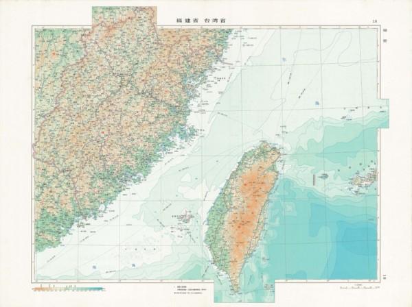 """一张中国60年代出版的《世界地图》及划分钓鱼岛的归属,无疑是对中共当局一次""""釜底抽薪""""。(大纪元资料库)"""