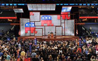 風暴襲擊後 美國共和黨大會今天開幕
