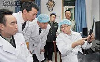 追查国际:与王立军合作的移植医生承认摘取法轮功学员器官
