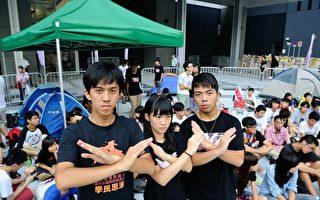 忧赤色围城 香港学生抗争绝食 反洗脑