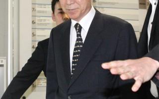 """一位被视为""""卖国""""的日本大使"""
