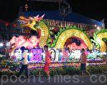 """2012基隆中元祭大游行的""""龙跃101 台湾之光""""花车(摄影:岳芸/大纪元)"""