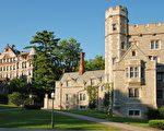 《美國新聞與世界報導》(US News & World Report)12日推出最新2013年美國大學排行榜,排名第一的是哈佛大學與普林斯頓大學,並列冠軍。圖為普林斯頓大學 (Oleg Mitiukhin/Fotolia)