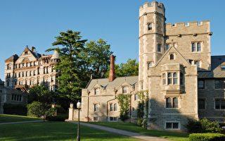 全美大学最新排名 哈佛与普林斯顿并列第一