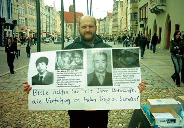 中共活體盜取法輪功學員器官出售圖利的暴行曝光後,德國拜恩州中部的蘭茨胡講述迫害真相。(大紀元)