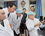 追查国际调查录音2:解放军205医院军医泄王立军罪