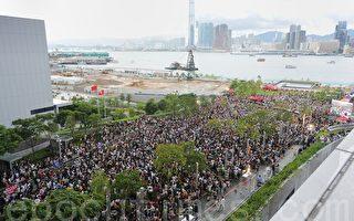 組圖:香港反洗腦大集會 四萬人風雨無阻參加