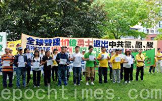 中國大陸百人以上團體「三退」漸成趨勢