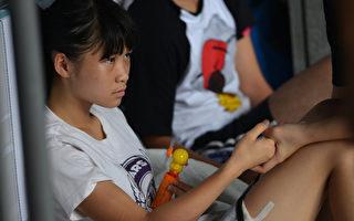 外媒:绝食反对洗脑教育 港学生虚脱
