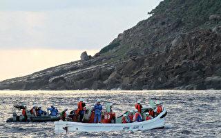 日媒:日本愿出20亿日圆购钓鱼岛