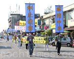 大馬遊行慶三退  老居民:一生絕不支持共產黨