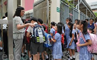 香港推國教小學被九成家長促撤回