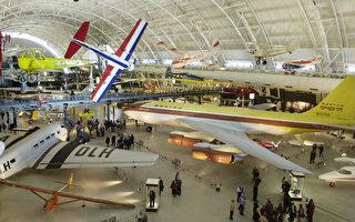 组图:美国国家航太博物馆史蒂文中心