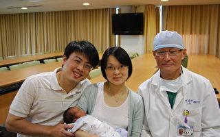 奇蹟!僅剩1/3子宮  產婦生下雙胞胎