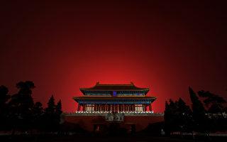 美智庫:中共利用「友好協會」滲透統戰歐洲