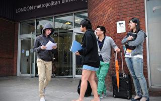 英国收紧敏感学科留学审查 涉数百中国签证