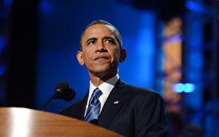 外媒点评 美国两党大会演讲人时尚品味