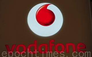Vodafone加入手機短信災難報警系統