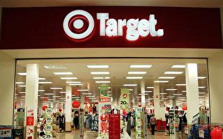 銷售大跌 澳洲Target三月內將關閉三間門店