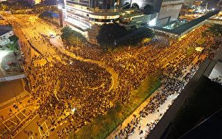 中共驚恐香港反洗腦潮延燒大陸 迫梁振英讓步