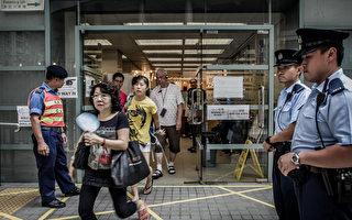 香港民主派周末初选投票 有哪些关注点