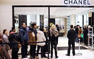 大陆民众海外爆买奢侈品原因曝光