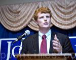约瑟夫‧肯尼迪三世于2012年9月6日初选中赢得晚麻州民主党提名参选第4区国会众议员(摄影:徐明 / 大纪元)