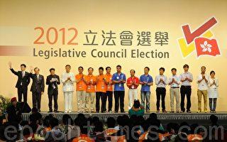 外媒:香港政府是立法會選舉最大輸家