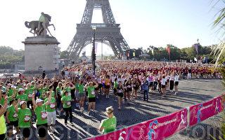 「巴黎麗人」6 公里越野跑出健康好心情