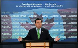 加拿大政府打假 逾3000公民身份被取消