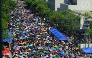 組圖:香港大學生反洗腦大罷課 八千人參與