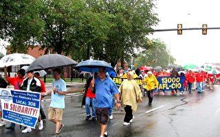 費城勞動節遊行 工會表不滿