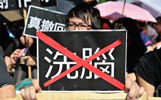"""中共央广每日一歌""""颂社会主义"""" 网民热讽"""