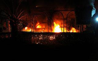 美國駐埃及利比亞使領館遭衝擊 一官員死