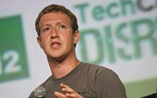 脸书承认:透数据给华为等四家中国企业