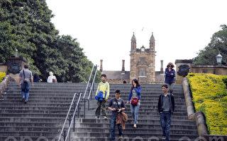 中国留学生主导澳学生会 各界忧中共渗透