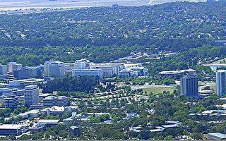 澳洲國立大學世界排名第24位