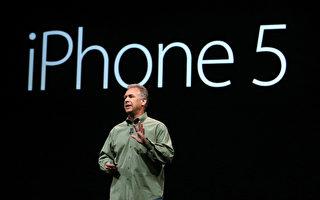 没有太多惊喜 苹果揭iPhone5萤幕更大更薄 联网更快