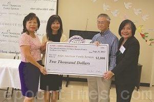 工商婦女協會捐助亞美家庭輔導中心