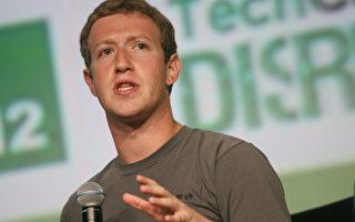 臉書股票大跌 扎克伯格承認錯誤不灰心