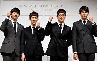 韩团2AM演唱会 邀Acoustic Band合作