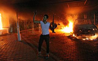 美駐利比亞大使遇難 或定性為恐怖組織精心策劃